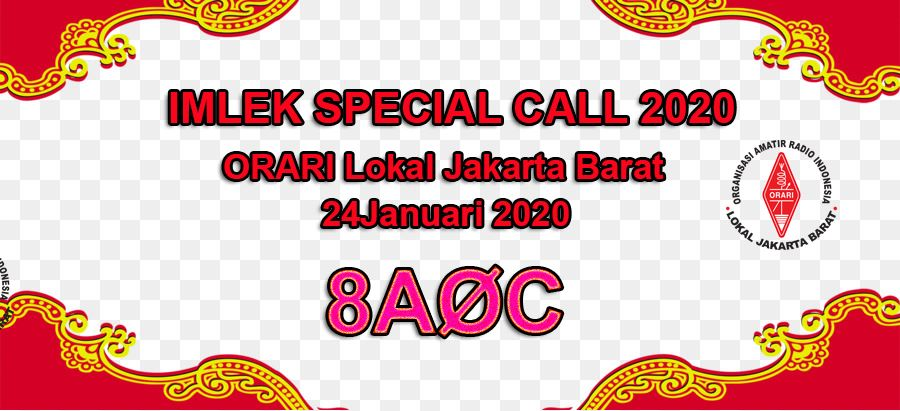SPECIAL CALL AWARD